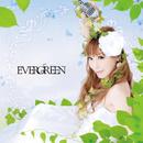 EVERGREEN/榊原ゆい