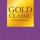 GOLD CLASSIC~SYMPHONYII~/Various Artists