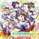 Breakthrough!