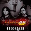 Rise Again/Crush 40