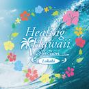 HEALING HAWAII COLLECTION Lokahi/RELAX WORLD