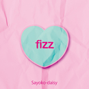 fizz/Sayoko-daisy
