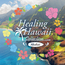 HEALING HAWAII COLLECTION Akahai/RELAX WORLD