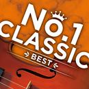 NO.1 CLASSIC ~BEST~/V.A