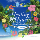 HEALING HAWAII COLLECTION 'Olu'olu/RELAX WORLD