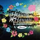 HEALING HAWAII COLLECTION Ahonui/RELAX WORLD