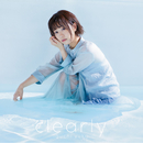 clearly/井口裕香