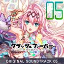 クラッシュフィーバー ORIGINAL SOUNDTRACK 5/Various Artists