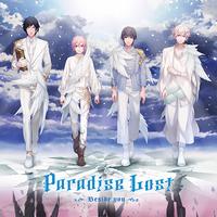 うたの☆プリンスさまっ♪HE★VENSドラマCD下巻「Paradise Lost~Beside you~」