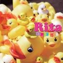 multiple/Rita
