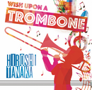 Wish upon a Trombone/田中宏史