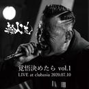 覚悟決めたら vol.1 LIVE at clubasia 2020.07.10/輪入道