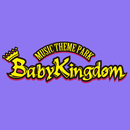 BabyKingdom B-side selection 第1弾/BabyKingdom