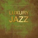 Luxury Jazz - All Night Long -/V.A.
