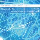 Techno Minimal -science- vol.4 NEW SCIENCE/Various Artist