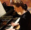 ベートーヴェン:ピアノ・ソナタ全集 Vol.1/イリーナ・メジューエワ
