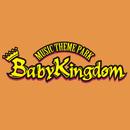 BabyKingdom B-side selection 第2弾/BabyKingdom