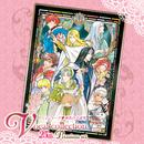 アンジェリーク♥神鳥の守護聖ヴォーカルコレクション 25th プレミアムセット/Various Artist