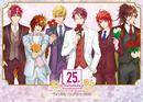 ネオロマンス 25th Anniversary ヴォーカルコンプリートBOX/Various Artist