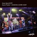Ayasa Special LIVE「Ayasa Theater + ANISONG COVER NIGHT」/Ayasa