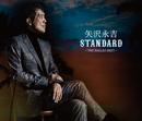 STANDARD ~THE BALLAD BEST~/矢沢永吉