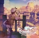ライザのアトリエ2 ~失われた伝承と秘密の妖精~ オリジナルサウンドトラック/Various Artists
