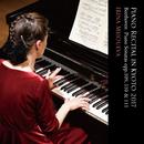 京都リサイタル 2017(ベートーヴェン:ピアノ・ソナタ第 30~32 番)/イリーナ・メジューエワ