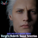 Devil May Cry 5 Special Edition Vergil's Rebirth Sound Selection/カプコン・サウンドチーム