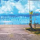 壊れかけたピアノが奏でるLOFI CHILL PIANO RELAX/JAZZ RIVER LIGHT