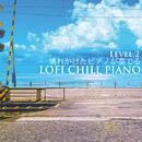 壊れかけたピアノが奏でるLOFI CHILL PIANO RELAX 2/JAZZ RIVER LIGHT