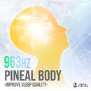 松果体ヒーリング ~睡眠の質を高める音楽~/Relax World