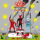 Tokyo Killympic 2020/Various Artists