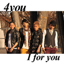 I for you(配信限定パッケージ)/4you