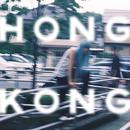 hong kong/macaroom