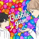 Bubblegum/Unknöwn Kun