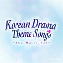 Korean Drama Theme Songs -The Music Box- (International Version)/Moonlight Jazz Blue and JAZZ PARADISE