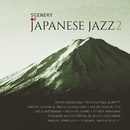 シーナリィ・オブ・ジャパニーズ・ジャズ2/Various Artists