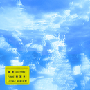 FLAME-LSTNGT remix-/DEATHRO