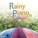 Rainy Piano~少し切ない雨のメロディ PIANO COVERS~/JAZZ PARADISE