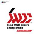 SEGA World Drivers Championship -Original Sound Track-/SEGA