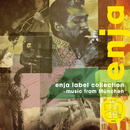 Enja Label Collection ~ Music From München/Various Artists