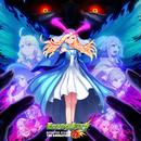 アニメ「モンスターストライク」ルシファー ウェディングゲーム オリジナル・サウンドトラック/横山 克