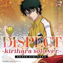 DISPECT-kirihara solo ver.-/切原赤也