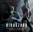 BIOHAZARD:Infinite Darknessオリジナルサウンドトラック/菅野祐悟