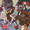 ゴジラ S.P<シンギュラポイント> オリジナル・サウンドトラック/沢田 完