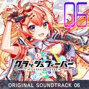 クラッシュフィーバー ORIGINAL SOUNDTRACK 6/Various Artists