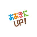 おおきにUP/SHINGO★西成