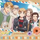 アニメ「ヘタリア World★Stars」キャラクターソング&ドラマ Vol.2/Various Artists