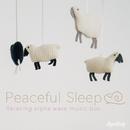 ピースフルスリープ~みんなが眠れるα波オルゴール~/RELAX WORLD