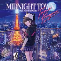 電音部_MIDNIGHT TOWN (Prod. AmamiyaMaako)